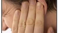 Orta Kulak Efüzyonu