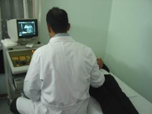 - radyoloji1-300x225